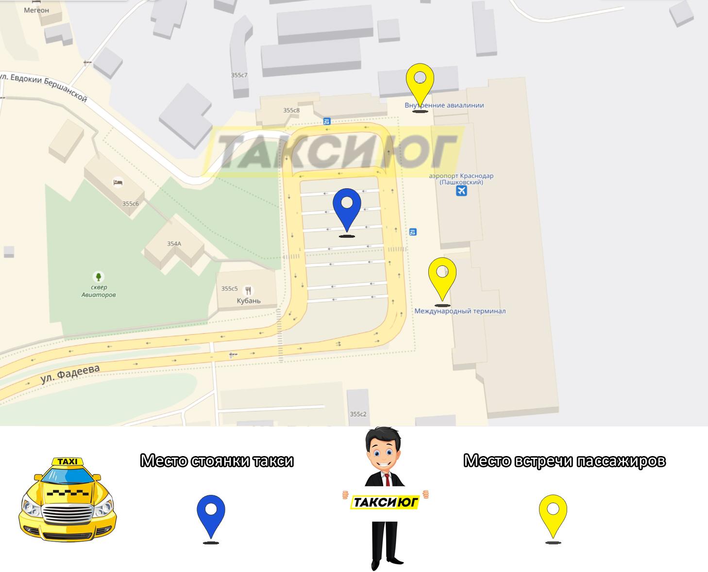 Схема речного такси